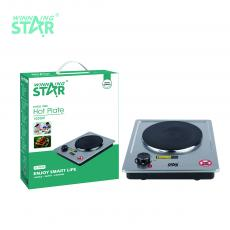 ST-9608 Hot sale New Style Portable Single Burner Hotplate for Travel Home