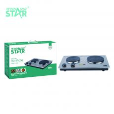 ST-9607 Deluxe Design Stainless Steel Electric Hotplate with 2 Burner for Home