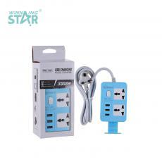 307 New Arrival SOLO AFRECA ABS 1000W 2 Way 1 Switch Multi Electrical Power Plug Socket with 5V1A 3*USB Port 2m BS Plug Line