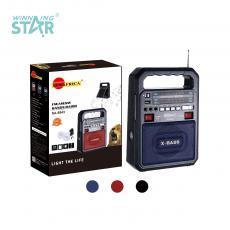 SA-8843 New Arrival SUN AFRICA Portable FM/AM/SW Bands Radio with Bluetooth/USB/TF/FM/AM/SW DC 5V Port 4*Bulb Port External Antenna Solar Panel 18650 Lithium Battery 1200mAh /UM1*2 Flashlight USB Charging Cable