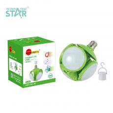 SA-667 New Arrival SUN AFRICA 220V 40W LED 30*4 2835 Patch Lamp Beads and 16 5730 Patch Lamp Beads 5 Spherical Football Emergency Light with 2 Built-in 18650 Lithium Battery 2400mAh Full Charging Time 3.5 Hours Emergency Working Time 5-6 Ho