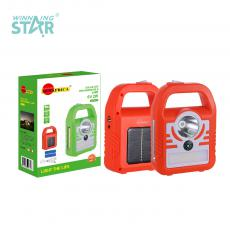 SA-1011 New Arrival SUN AFRICA Solar Rechargeable Hand Hold Lamp with 1W Light + Opal Lampshade Light+ COB Side Light Lithium Battery 2400mAh 6V/2W Solar Panel 3 Step Push Switch Compass USB Charging Line