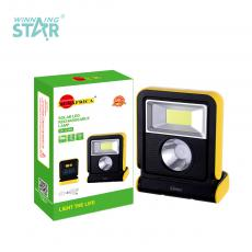 SA-1014A New Arrival SUN AFRICA Solar Rechargeable Rotatable LED Hand Hold Lamp with 1W Light+COB 18650 Lithium Battery 1500mAh 2 Step Button Switch USB/V8 Port USB Charging Line Handle
