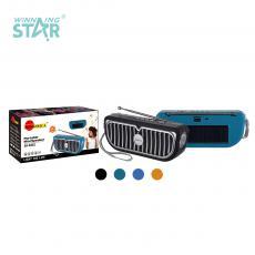 SA-8882  New Arrival SUN AFRICA 5W Portable Mini Speaker with Bluetooth/USB/TF/FM/DC5V Solar Panel External Antenna LED Built-In Battery 800mAh
