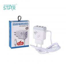 New Arrival 1A Charger with 3*USB Port Built-In V8 Head Charging Line VDE Plug