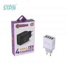 New Arrival 2.4A Charger with 4*USB Port VDE Plug