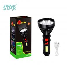 SA-7008 New Arrival SUN AFRICA Solar Lithium Battery Flashlight with COB+1W Imitation Aluminum Lamp Cup 4 Step Button Switch V8 Port USB Charging Wire Rope