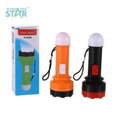 JC-8128 New Arrival Dry Cell Dry Battery Flashlight with F8 Lamp Bead 1*5# Battery 1 Step Switch Rope