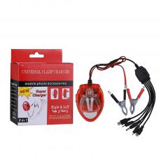 2053 Charger 220V with USB Interface