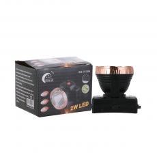 GG-5128A  Headlamp  Color Box  500 mAh  6.6*5.8cm