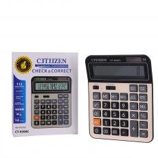 CT-9200C New Arrival 14 Large Display Dual Power Calculator with 1 PC AA Cell workable  Unit Size 20.5*15.5*4cm Hotsale Wholesale in Africa