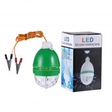 12V 3W Colorful Revolving Light With Hook 2m Wire