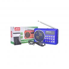 H800UR Radio With 3.7V/800MA Battery Board Rope Antenna USB Cable Display Screen Numeric Keys
