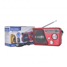 XB-521URT Radio With LED Light USB Charging Line Rope Rechargeable Battery 18650 Battery