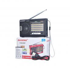R-6633BT Radio with colored box FM/TV/AM/SW1-7 10/USB/TF 13.1*3.2*8.2CM