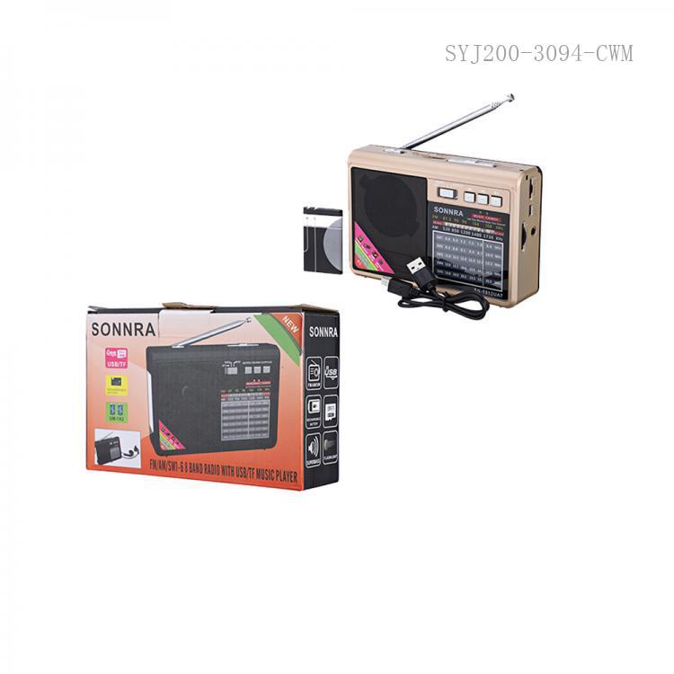 SN-1313UAT Radio with colored box 15.2*10.5*4.8cm FM/AM/SW1-5/USB/TF/MP3