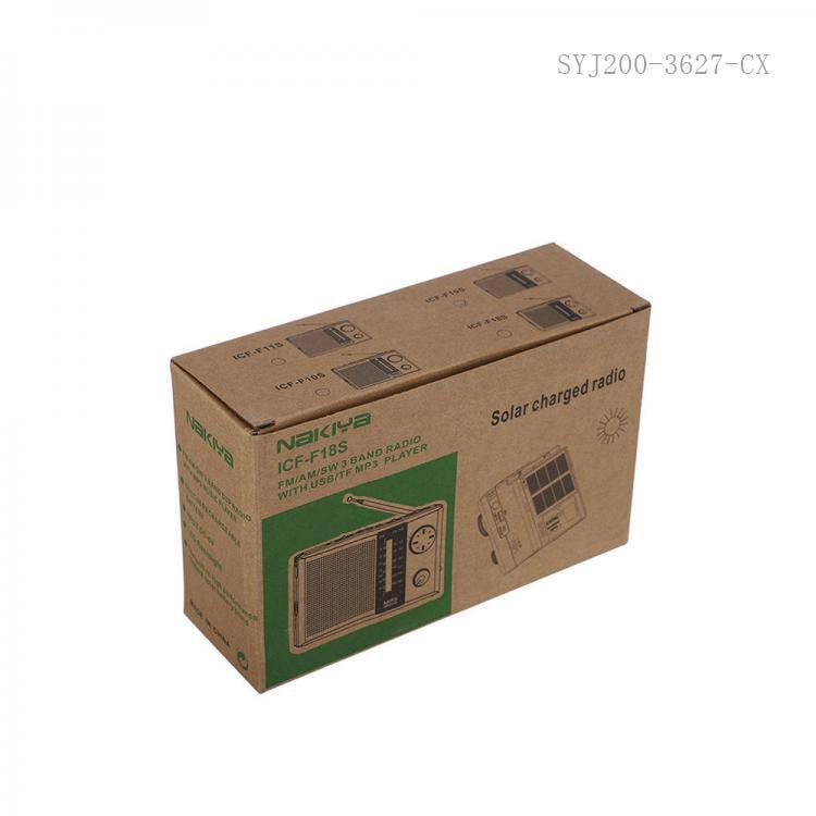 ICF-F19S  Radio  Color Box  FM/AM/SW 3/USB/TF  1200 mAh  18.3*11.7*6cm