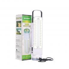 GH-6661 Solar Emergency Light rechargeable 25.6*6cm