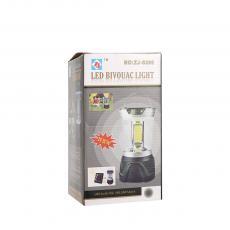 ZJ-803TCOB  Solar Lantern  Color box  5W Solar Panel