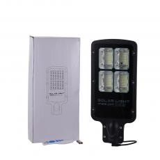 SZY-JC004 New Arrival 200W 20Ah LED Solar Solar street Lamp with 15W 35*35cm Solar Panel COB*4 Light Control/Intelligent Remote Control