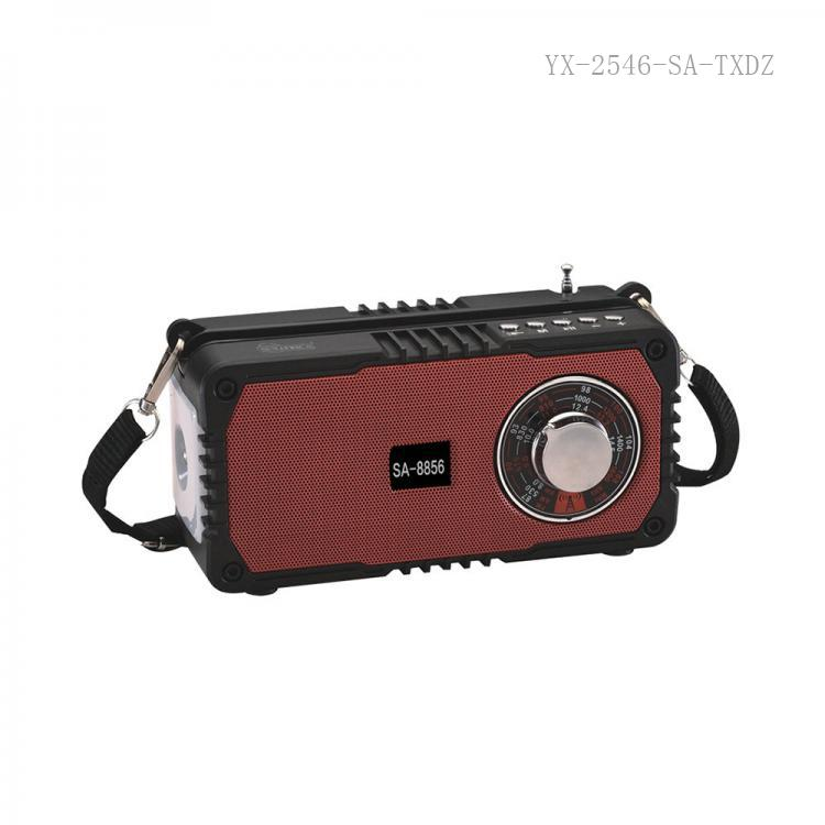 SA-8856 New Arrival Sun Africa Rechargeable Portable Speaker with Bluetooth/AM/ FM/SW/USB/TF, 18650 Lithium Battery 3.7V1200 MAH. 6V1W Solar Panel, Phone Stand, External Antenna. Hot Sale Wholesale in Africa.